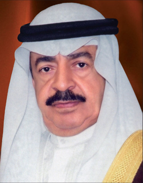 First-Family-of-Bahrain